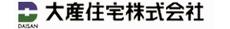 大産住宅「福岡市の不動産売買,賃貸物件検索サイト」